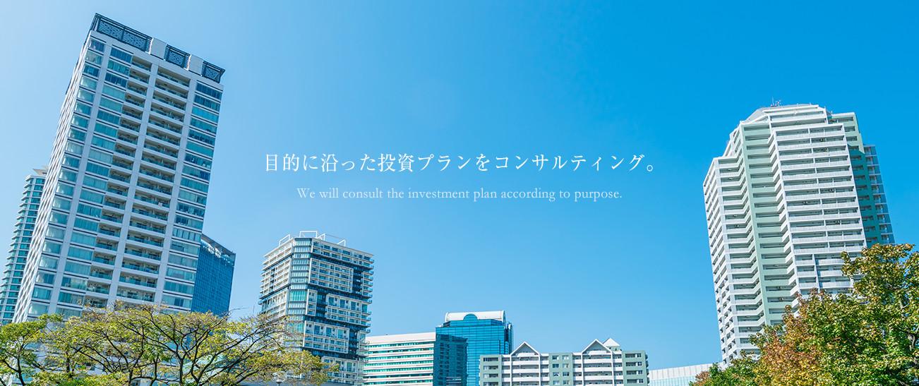 東京港区不動産投資のエキスパート|ビーエフエステート